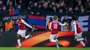 Арсенал се измъкна по терлици от резил в Москва (видео)