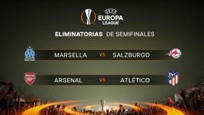 Финалът в Лига Европа ще е на 1/2-финал: Арсенал срещу Атлетико