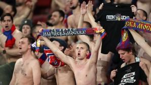 Феновете на ЦСКА (Москва) с обиди на расистка осново към футболисти на Арсенал