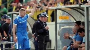 Клубове от Португалия следят звезда на Левски