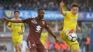 """Киево и Торино не успяха да се победят на """"Бентегоди"""""""