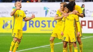 Ростов откри с победа новия си стадион (видео)