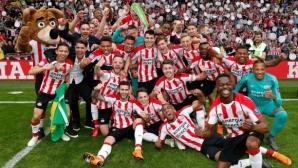 ПСВ нокаутира Аякс и спечели титлата на Холандия (видео)