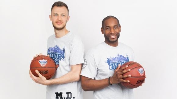 """Баскетболен камп от """"ново поколение"""" приема Велико Търново в партньорство с Общината"""