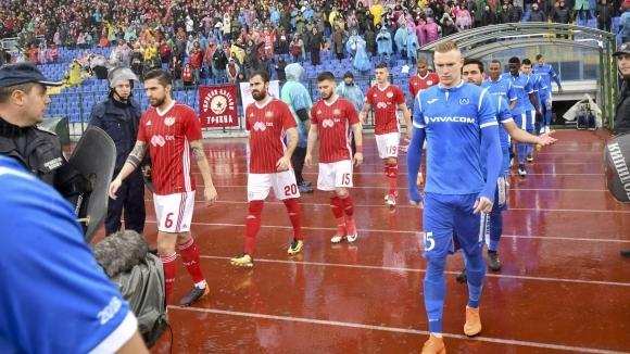Решението на БФС: Футболът възтържествува! Да се обединим срещу хулиганите и покажем, че не ни е страх