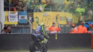 Феновете на Валентино нападнали Маркес още на пистата