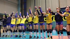 Пет волейболистки на Марица в състава на България за жени до 19 години
