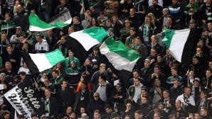 Футболен фен изнасили момиче на прибиране след мач в Германия