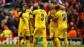 УЕФА изхвърли Сион от евротурнирите за един сезон