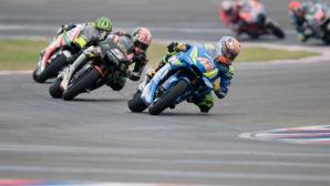 Suzuki най-после са готови за победи в MotoGP