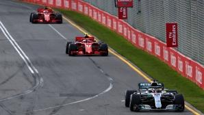 Ще се променят ли правилата за 2019 във Ф1 с цел повече изпреварвания?