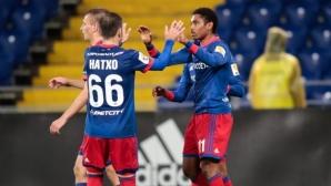 Два бързи гола отказаха Занев и Амкар срещу ЦСКА (М)