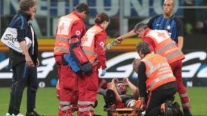 Галярдини притесни Интер, но вероятно ще играе до края на сезона