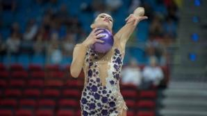 Невяна Владинова: И четирите съчетания са ми на сърце