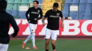 Три промени в групата на Локомотив (Пловдив) за мача с Дунав