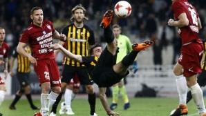 АЕК (Атина) отстрани Лариса и Хубчев с вълшебен гол в добавеното време (видео)