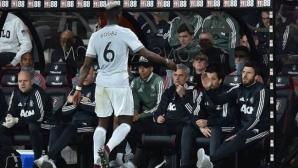 Ново недоразумение между Моуриньо и Погба