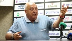 """Венци Стефанов: В Коматево не трябва да се играят мачове, """"бултрасите"""" са страшна напаст"""