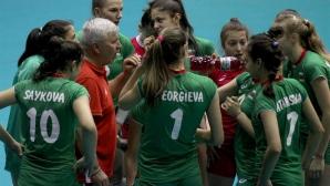 България ще играе срещу Италия на полуфиналите на Евроволей 2018