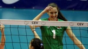Александра Георгиева: Раздадохме се максимално