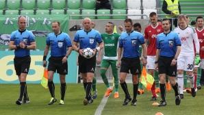 Съдийските наряди за 31-ия кръг на Първа лига