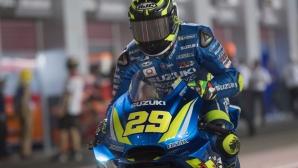 Яноне с голям шанс да смени отбора в MotoGP