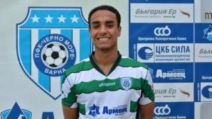 Черно море подписа с 22-годишен португалец