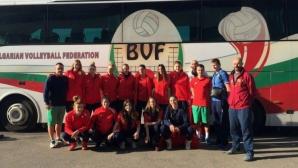 Волейболистките на България U19 с втора победа над Румъния