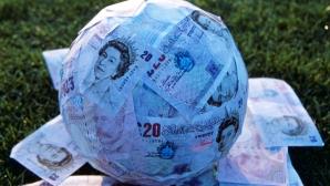 Клубовете от Англия имат рекордни приходи и печалби през сезон 2016-2017