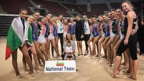 Националките по естетическа гимнастика търсят спонсор