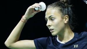 Успешен старт за българите на турнира по бадминтон в Гърция