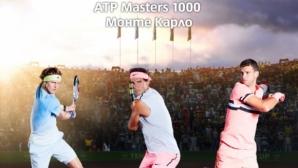 Мтел излъчва на живо полуфинала на Григор Димитров в Монте Карло