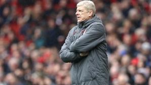 Арсенал няма да бърза с избора на наследник на Венгер