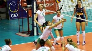 България ще играе за бронза на Европейското в София (видео + снимки)