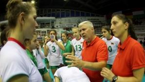 Стоян Гунчев: Трябва да се изправим и да спечелим бронзовия медал