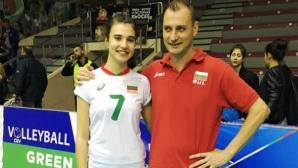 Баща и дъщеря заедно за България