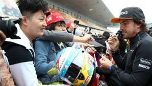 Алонсо вероятно ще напусне Формула 1