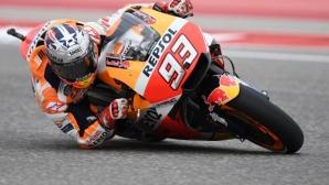Маркес оглави третата тренировка от MotoGP в САЩ, Зарко с прогрес
