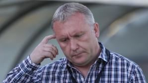 Киров: Няма как да допуснеш 4 гола и да искаш да победиш
