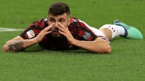"""Шок на """"Сан Сиро""""! """"Вещиците"""" отново опозориха Милан"""