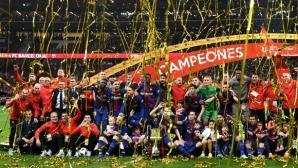 Барса разпарчетоса Севиля за историята - каталунците ликуват с юбилеен трофей (видео+галерия)