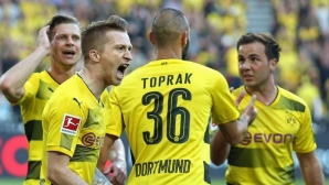 Дортмунд се успокои и показа какво може (видео)