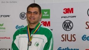 10-то място за Антон Ризов в Чануон