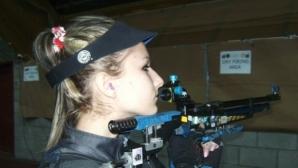 Таня Звискова остана далеч от финала на 10 метра пушка