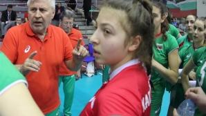 Стоян Гунчев: Момичетата дадоха всичко от себе си, ще играем на Световно!