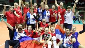 Русия триумфира на Европейското първенство в София (видео + снимки)
