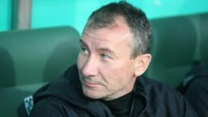 Спрягат се интересни имена за нов старши треньор на ЦСКА-София