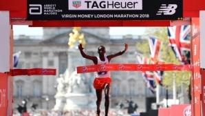 Трета победа за Елиуд Кипчоге в Лондон