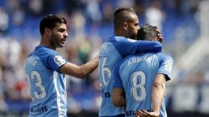 """""""Удавникът"""" Малага наказа Реал Сосиедад"""