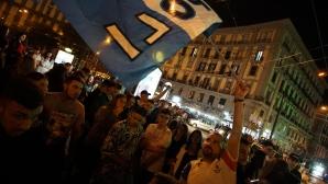 Истинска фиеста в Неапол след успеха над Ювентус